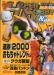 issue-21-001.jpg