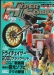 issue-22-001.jpg
