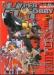 issue-29-001.jpg