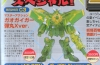 issue-36-004.jpg
