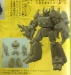 issue-37-010.jpg