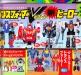 tv-magazine-42.jpg