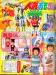 tv-magazine-44.jpg