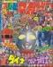 tv-magazine-01.jpg