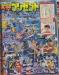 tv-magazine-20.jpg