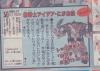 tv-magazine-34.jpg