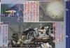 tv-magazine-09.jpg