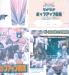 tv-magazine-66.jpg