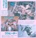 tv-magazine-69.jpg
