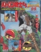 tv-magazine-10.jpg