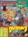 tv-magazine-47.jpg