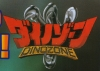 1999-12-020.jpg