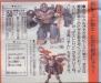 1999-12-025.jpg