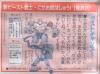 2000-02-016.jpg