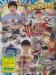 tv-magazine-12.jpg