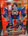 transformers car robots - brave maximus, brave, plasma image 9