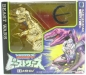 japanese beast wars - lucky draw gold megatron image 1