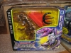 japanese beast wars - lucky draw gold megatron image 2