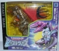 japanese beast wars - lucky draw gold megatron image 50