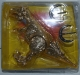japanese beast wars - lucky draw gold megatron image 57