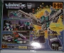 transformers collectors edition - lucky draw black sixshot image 1