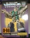 transformers collectors edition - lucky draw clear sixshot image 8