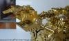 gold horri-bull image 2