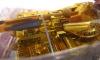 gold galvatron image 5