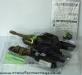 black megatron image 5
