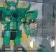 green unicron image 115