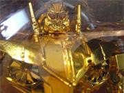Transformers Movie - TV Magazine Lucky Draw  - Gold Protoform Starscream