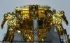 gold optimus prime image 26