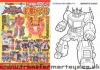 transformers robot masters - lucky draw custom colour g1 convoy image 13