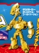 transformers animated - lucky draw gold optimus prime deluxe class image 69