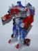 clear optimus prime family mart prize image 19